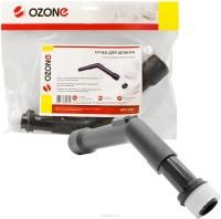 Ручка шланга пылесоса Ozone HVC-3201 наконечник 32 мм, для шланга диаметром 38 мм