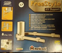 Кронштейн Meliconi Support FreeStyle (480415) для любой техники с максимальным весом до 20 кг