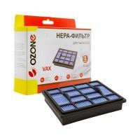 Фильтр HEPA Ozone H-44 для пылесосов VAX C89-P6N-H-E