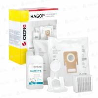 Набор Ozone FTS-09 для THOMAS XT состоящий из 5 мешков, HEPA фильтра, рамки держателя мешка и шампуня к моющему пылесосу