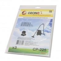Синтетические мешки-пылесборники Ozone CP-225 (3 шт)