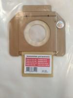 Синтетический пылесборник Ozone art.301 Original для пылесосов (1шт) для FLEX