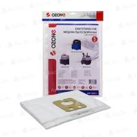 Синтетические мешки-пылесборники Ozone MXT-305/5 для пылесосов NILFISK