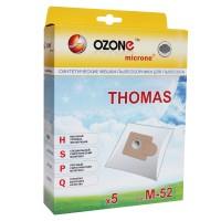Синтетические мешки-пылесборники Ozone M-52 microne для пылесосов
