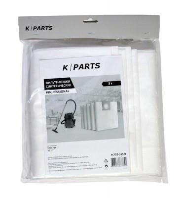 Фильтр-мешки синтетические K/Parts 9.732-355 для пылесосов KARCHER серии NT27/1 тип 6.904-290