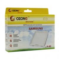 Фильтр HEPA Ozone H-40 microne тип DJ63-00539A для пылесосов SAMSUNG: SC41..., SC52..., SC5630