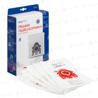 Синтетические пылесборники EURO Clean E-49 для Miele тип FJM, GN