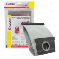 Многоразовый мешок Ozone MX-31 microne multiplex
