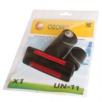 Мебельная насадка для пылесоса Ozone UN-11 универсальная без ворса для одежды
