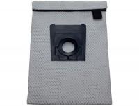 Многоразовый пылесборник BOSCH BBZ10TFG (00086180) тип BBZ41FG
