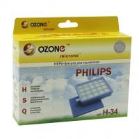 Фильтр HEPA Ozone H-34 microne