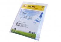 Синтетические мешки-пылесборники Ozone M-49 microne для пылесосов MIELE, тип FJM, GN