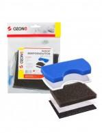 Набор фильтров EURO Clean EUR HS-09 для пылесосов SAMSUNG тип DJ97-01040C