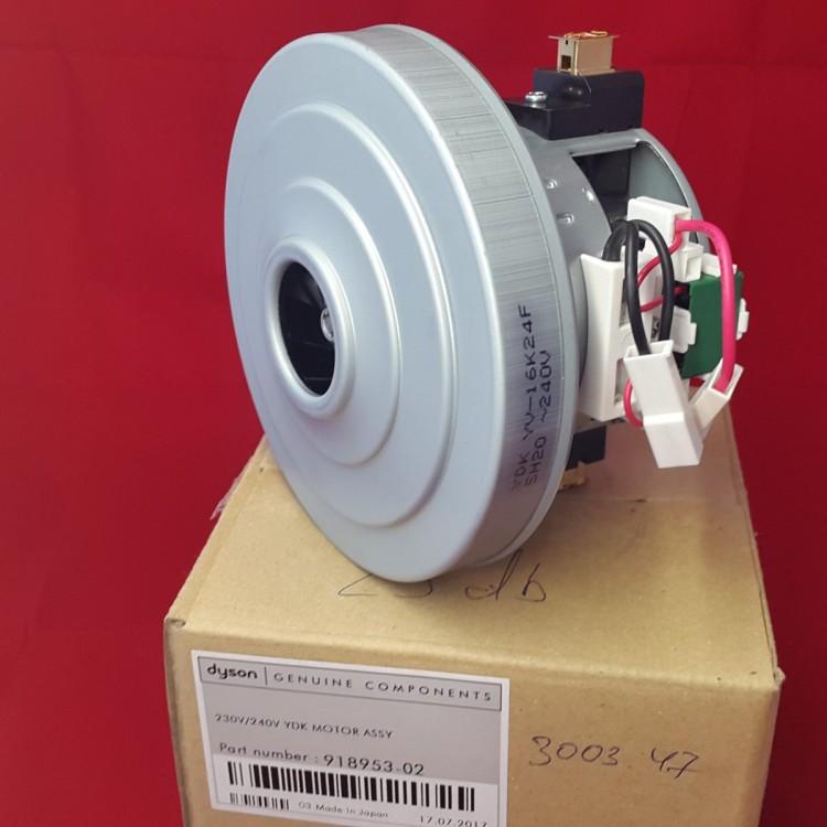 мотор для пылесоса дайсон dc29