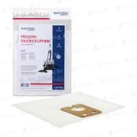 Одноразовый синтетический мешок EURO Clean EUR-305/1 для пылесосов NILFISK