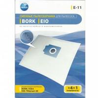 Синтетические пылесборники Neolux E-11 для пылесосов BORK, EIO
