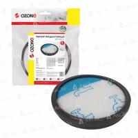 Комплект фильтров Ozone H-99 для пылесосов TEFAL, ROWENTA тип RS-RT900574