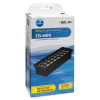 HEPA фильтр Neolux HZL-01 для Zelmer тип ZVCA752S / A9190080.00