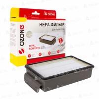 Комплект фильтров Ozone H-100 для пылесосов TEFAL, ROWENTA тип ZR903501