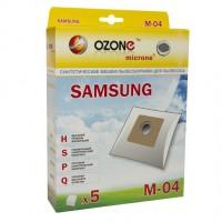 Синтетические мешки-пылесборники Ozone M-04 microne для пылесосов SAMSUNG тип VP-95
