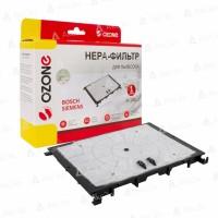 Предмоторный фильтр Ozone H-101 для пылесосов BOSCH тип 579421