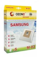 Синтетические мешки-пылесборники Ozone M-03 microne для пылесосов SAMSUNG тип VP-77