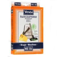 Бумажные пылесборники Vesta Filter MX 04 для пылесосов Moulinex, Krups