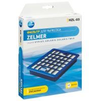 HEPA фильтр Neolux HZL-03 для Zelmer тип ZVCA050H