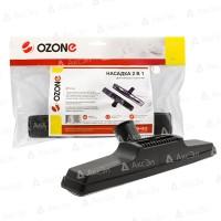 Насадка для чистки ковров и матрасов Ozone UN-4532 с металлической подошвой, 2 в 1