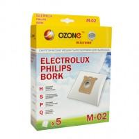 Синтетические мешки-пылесборники Ozone M-02 microne для пылесосов ELECTROLUX, PHILIPS тип S-Bag
