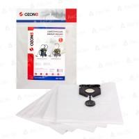 Синтетические мешки-пылесборники Ozone MXT-364/5 для пылесосов KARCHER NT40/1, NT50/1 тип 2.889-155
