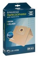 Бумажные пылесборники Neolux BK-01 Тип 49.4000