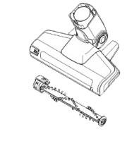 Турбощетка BOSCH 11030438 для аккумуляторного пылесоса BCH3ALL25/01