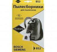Синтетические пылесборники Komforter BS2 тип BBZ41FG