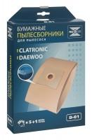 Бумажные пылесборники Neolux D-01 тип DU 105