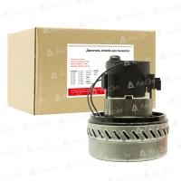 Двигатель Ametek VM-1250-P143AMT для пылесосов BOSCH, HILTI, STARMIX