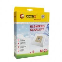 Синтетические мешки-пылесборники Ozone M-26 microne для пылесосов