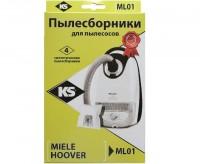 Синтетические пылесборники Komforter ML01 для пылесосов MIELE