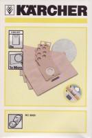 Бумажные пылесборники Karcher 6.904-257