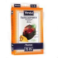 Бумажные пылесборники Vesta Filter TS 05 для пылесосов THOMAS FONTANA