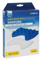 Моторный фильтр вставка Neolux FSM-01 для пылесосов серии SC 65..., SC67..., SC68... тип DJ97-01159A/DJ97-00841