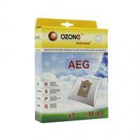 Синтетические мешки-пылесборники Ozone M-40 microne для пылесосов AEG