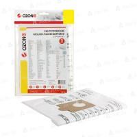 Синтетические мешки-пылесборники Ozone SE-05 для пылесосов BOSCH, SIEMENS тип BBZ41FG