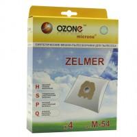 Синтетические мешки-пылесборники Ozone M-54 microne для пылесосов ZELMER тип ZVCA200B (49.4100)