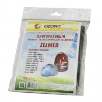 Многоразовый мешок Ozone MX-38 microne multiplex для пылесосов ZELMER тип ZVCA200B (49.4100)