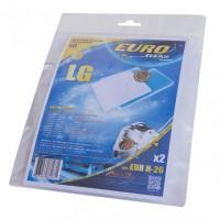 Набор фильтров EURO Clean EUR H-26