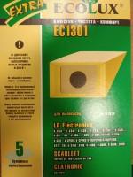 Бумажные пылесборники Ecolux EC1301 для LG тип TB-33/34