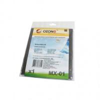 Многоразовый мешок Ozone MX-01 для пылесосов ELECTROLUX тип ES51