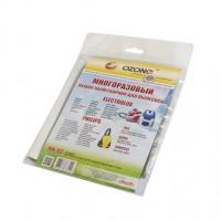 Многоразовый мешок Ozone MX-02 microne multiplex тип S-bag