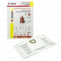 Синтетические мешки-пылесборники Ozone SE-13 для пылесосов VAX
